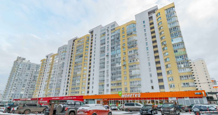 «Маки» посуточно в Екатеринбурге