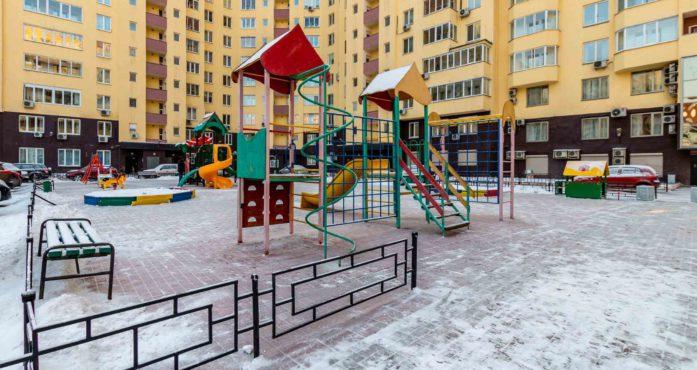 Фолиант посуточно в Екатеринбурге